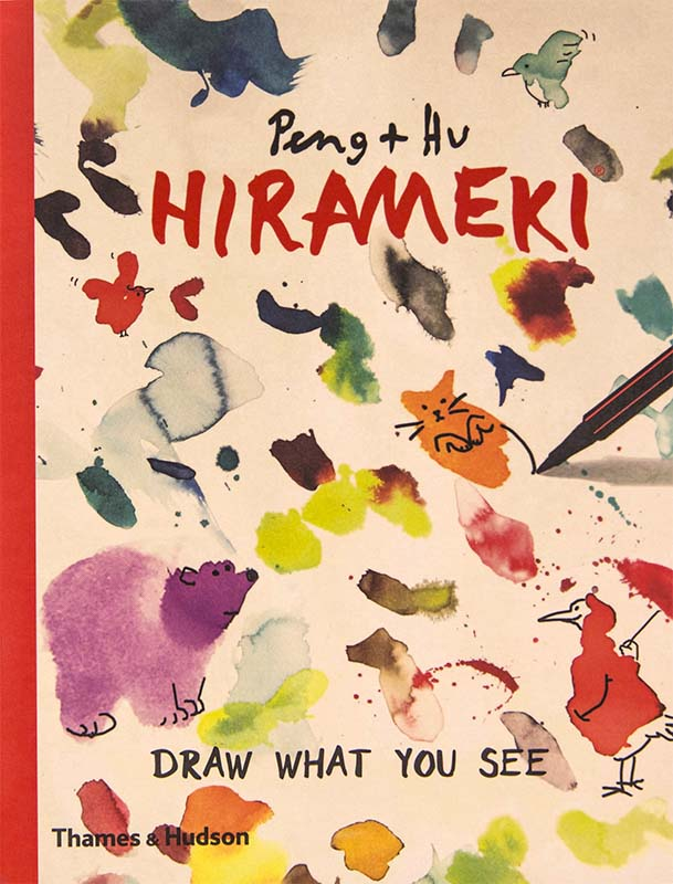 Hirameki. Draw What You See