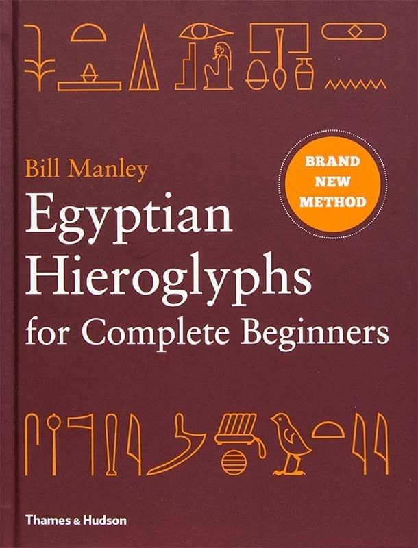 Egyptian Hieroglyphs for Beginners